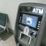 メルカリで銀行ATMの支払い方法と手数料は?