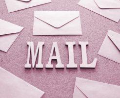 merukari-mail