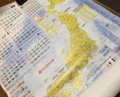 日本地図のポスター