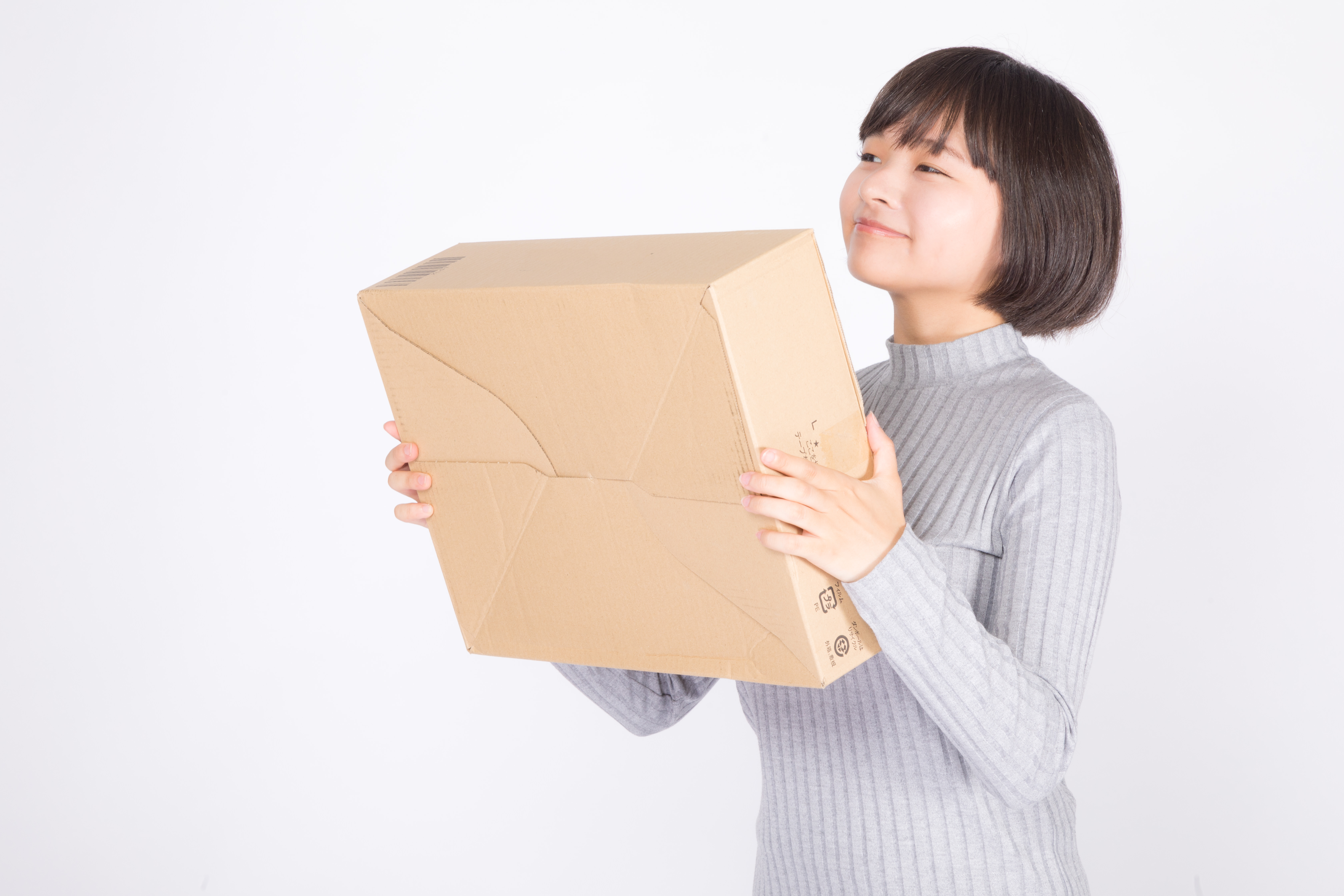 宅配買取で不用品を送る人